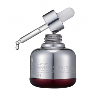 Mizon Night Repair Seruming Ampoule - vananemisvastane öine seerum