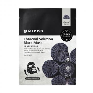 charcoal-SOLUTION-BLACK-MASK_1000.jpg